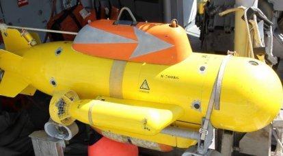 """Anti-mine """"trente-quatre"""": véhicule sous-marin RAR-104. Leçons et conclusions"""