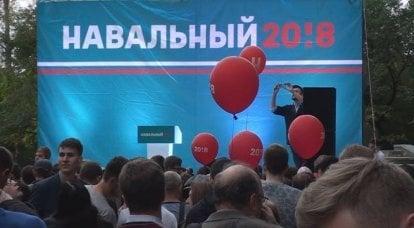 Navalny. A mente, honra e consciência de nossa era?
