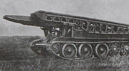 Tank bridge TM-34