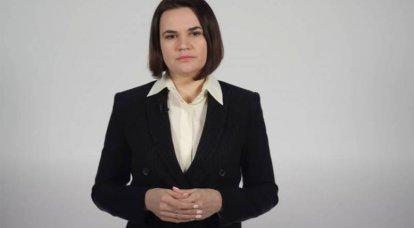 Maria Zakharova, Biden'in kurabiyelerle yaptığı muamele nedeniyle Tikhanovskaya'yı Bad Boy ile karşılaştırdı