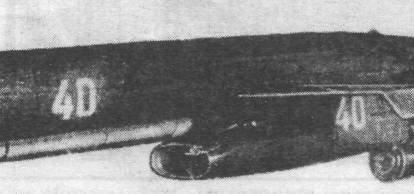 パイク家の反船ミサイルがどのように作られたか