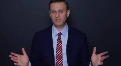 ロシア大統領のAlexei Navalny。 会う...