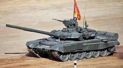Entonces empezamos a contar los tanques!