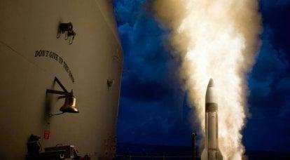 C-300対標準ミサイル。 誰が勝者に任命されました