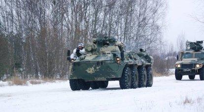 """Hafif zırhlı araçlar için ek koruma: BTR-82'den """"Kurganets"""" e"""