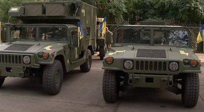 Congresso dos EUA pode aumentar a assistência militar à Ucrânia, mas reduzir a Geórgia