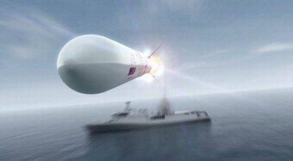 FLAADS対空ミサイルシステム