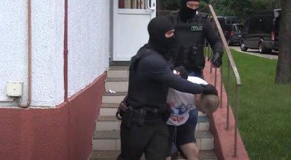 Die ukrainische Generalstaatsanwaltschaft forderte die Festnahme und Auslieferung von 28 inhaftierten Russen