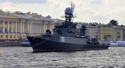 La marine confirme la collision du MPK Kazanets avec un cargo au large des côtes danoises