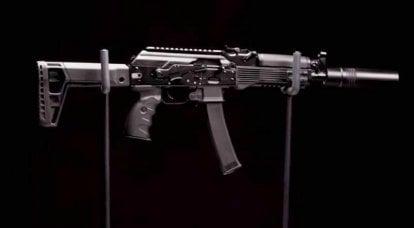 PPK-20冲锋枪将包括在俄罗斯飞行员的可穿戴应急存货中