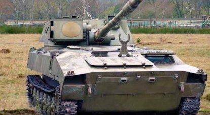 "Kendinden tahrikli tanksavar silahı 2S15 ""Norov"""