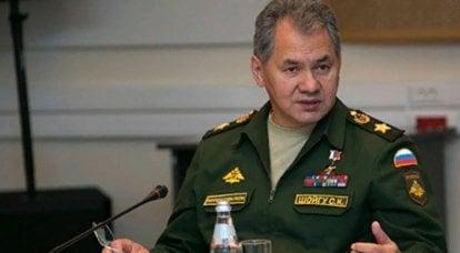Shoigu a introduit une nouvelle allocation monétaire pour certaines catégories de personnel militaire