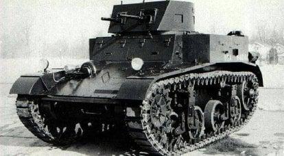 Yasadışı borçlanma. İstihbarat ve Sovyet tank binası