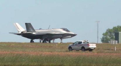 """ऑस्ट्रेलियाई प्रेस: ऑस्ट्रेलियाई वायु सेना के F-35A लड़ाकू विमानों ने अभ्यास के दौरान """"अज्ञात हथियारों"""" का इस्तेमाल किया"""