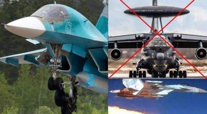 As aeronaves AWACS sobreviverão?