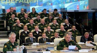 L'Etat renforce son contrôle sur les fonds alloués à la mise en œuvre des ordonnances de défense de l'Etat
