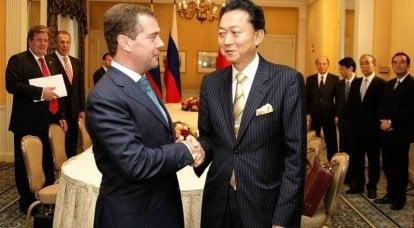 """Der Ex-Premierminister Japans schlug vor, die Krim """"im Austausch"""" für die Anerkennung der Kurilen als """"Japaner"""" als russisch anzuerkennen."""