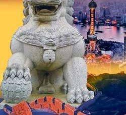 中国权力的地理