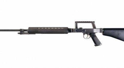 Fort Ellis: elindeki tüfeği