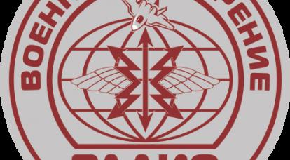 ラジオ「軍事レビュー」。 情報