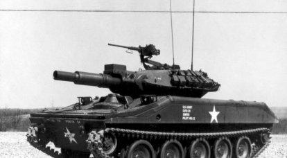 Hafif tank M551 Sheridan (ABD)