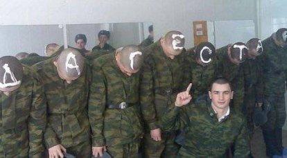 預言者の旗の下のロシアの分裂? ( 'Gazeta Wyborcza'、ポーランド)