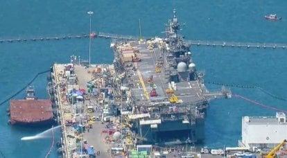 在Bon Homme Richard UDC开火。 美国海军焊工
