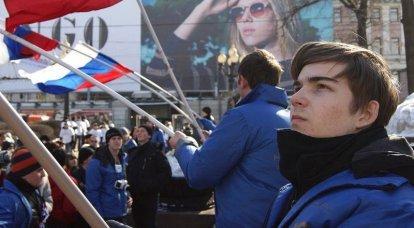현대 러시아에 관해 젊은 사람들과 이야기하십시오.