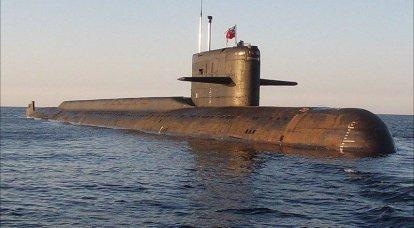 異常な海軍プロジェクト