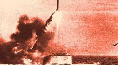 海上弾道ミサイルの国内初の複合施設の創設の歴史から。 パートI.錯体D-1とD-2