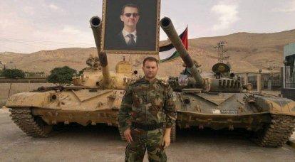 叙利亚军队。 军事能力和转换
