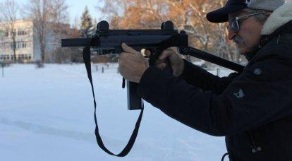 短機関銃用のカートリッジ。 未来とフィクション