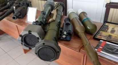 混合榴弹和喷火器进行测试