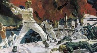 250 jours de défense héroïque de Sébastopol et trois jours de honte au commandement