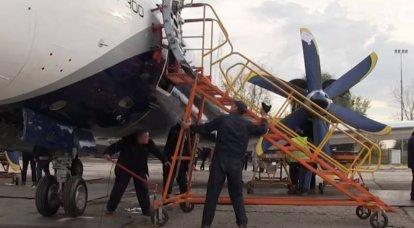 Une vidéo du premier lancement des moteurs de modèle de vol IL-114-300 est apparue sur le Web