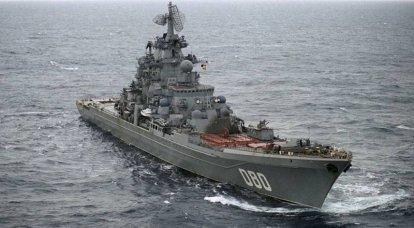 """Lequel est le plus utile, """"Amiral Nakhimov"""" ou dix """"Buyans""""?"""