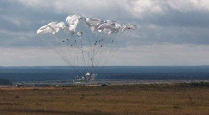 自苏联以来空降部队最大规模的演习