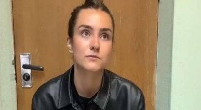 被监禁不能引渡:是什么威胁到普罗塔塞维奇的女友萨佩加