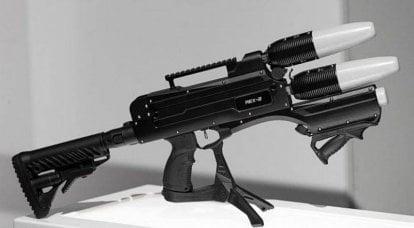 俄罗斯新型反无人机武器