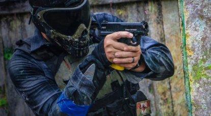 Polis paintball için tabancalar. 2'in bir parçası