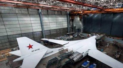 """""""首先,我们将制造飞机"""":UAC联合KB"""" Ilyushin""""和"""" Tupolev"""""""