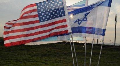 アメリカとイスラエルの軍事連合。 昔の友達は「関係を正式にしたい」