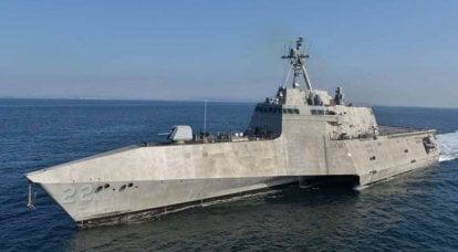 Nos Estados Unidos pretende-se utilizar o navio costeiro USS Kansas City para a transferência de fuzileiros navais pelo Oceano Pacífico
