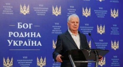 """Kravchuk: """"Ukrayna'nın ana düşmanı Putin'dir"""""""