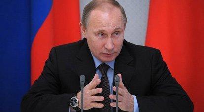 O sadece Putin