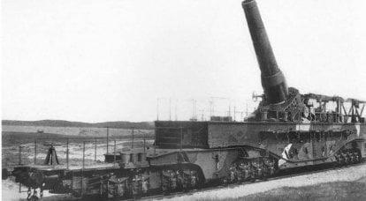 Os maiores canhões da história. Obuseiro ferroviário de 520 mm Obusier de 520 modelo 1916