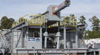 Railgun EMRG: eine neue Testphase und eine großartige Zukunft