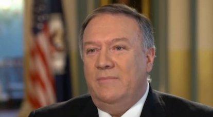 """""""Nous ne tolérerons pas cela"""": Pompeo a menacé la Russie sur des rumeurs de financement présumé des talibans afghans"""