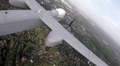 """यह उड़ान परीक्षणों के दौरान रूसी हमले यूएवी """"एल्टियस"""" द्वारा हथियारों के पहले उपयोग के बारे में बताया गया है"""