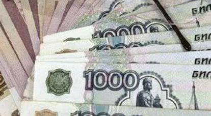 俄罗斯的军事预算耗尽了腐败